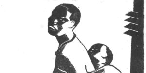 Stylized etching of Black mother and child next to Tait Tower, Empire Exhibition, Glagow 1938